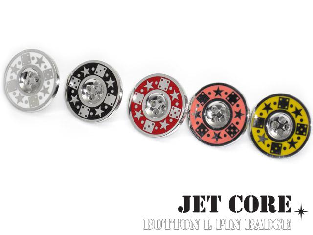 JET CORE (ジェットコア) ボタン L ピンバッジ 送料無料