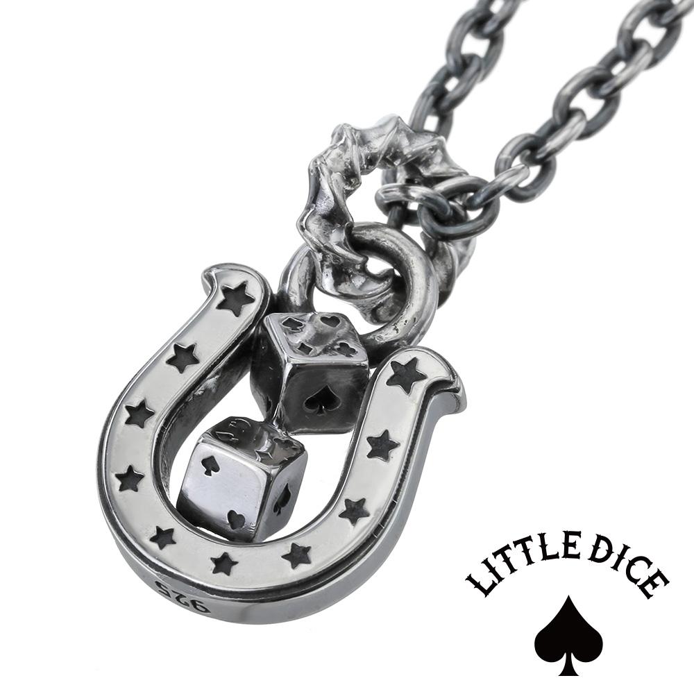 LITTLE DICE (リトルダイス) ブランド ホースシュー トランプ ダイス ペンダント メンズ ネックレス シルバー アクセサリー 馬蹄 [シルバーペンダント]