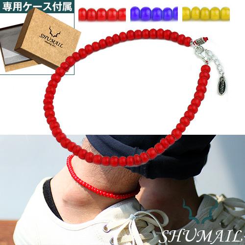 SHUMAIL (シュメール) ブランド ホワイトハーツアンクレット (全3色) レッド ブルー イエロー
