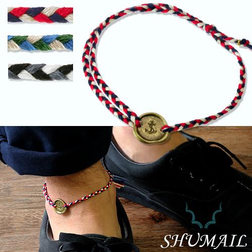 SHUMAIL (シュメール) ブランド ヴィンテージアンカーミサンガアンクレット (全3色) レッド ブルー ブラック