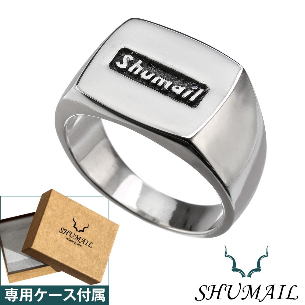 SHUMAIL (シュメール) ブランド シュメール ボックスロゴ リング メンズ シルバー 指輪 [シルバーリング] 送料無料