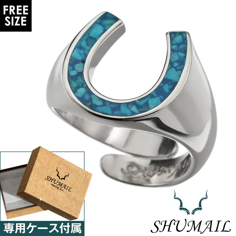 SHUMAIL (シュメール) ブランド ターコイズ ホースシュー リング 馬蹄 指輪 メンズ シルバー [シルバーリング] 送料無料