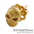 ゴールド スカル ピアス K10ゴールド (10金) アクセサリー メンズ 送料無料 片耳用(1個売り)