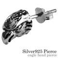 イーグルヘッド ピアスbae-0170 シルバー アクセサリー ピアス メンズ [シルバーピアス] 片耳用(1個売り)