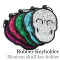 メキシカン スカル キーホルダー キーホルダー