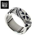 【刻印可能】サクラサク リング 桜 指輪 和柄 シルバー さくら 指輪 [シルバーリング] ラッピング無料 送料無料