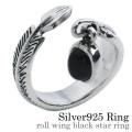 ロール ウィング ブラックスター リング シルバー アクセサリー 指輪 [シルバーリング] 送料無料