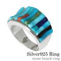 ストーンボード リング シルバー アクセサリー 指輪 [シルバーリング] 送料無料
