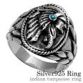 インディアン ターコイズ リング シルバー アクセサリー 指輪 [シルバーリング] 送料無料
