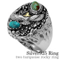 トゥー ターコイズロッキー リング シルバー アクセサリー 指輪 [シルバーリング] 送料無料