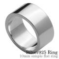 【有料刻印可能】【10mm幅】シンプル平打ち リング シルバー アクセサリー 指輪 [シルバーリング]
