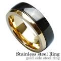 【刻印可能】ゴールドサイドスチール リング ステンレススチール アクセサリー 指輪 [ステンレスリング]