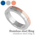 【刻印可能】ステンレススチール リング A (ピンクゴールド) ローマ数字 ステンレススチール アクセサリー 指輪 [ステンレスリング]