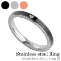 【刻印可能】ステンレススチール リング B (ブラック) ジルコニア ステンレススチール アクセサリー 指輪 [ステンレスリング]