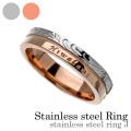 ステンレススチール リング J (ピンクゴールド) レディース ハワイアン 指輪 [ステンレスリング] 送料無料