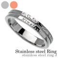 ステンレススチール リング J (シルバー) メンズ ハワイアン 指輪 [ステンレスリング]