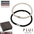 【ペア販売】FLUI (フルイ) ブランド リフレクション シリンダー ペア ブレスレット アクセサリー CULTURAL FLUI カルトラルフルイ
