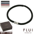 FLUI (フルイ) ブランド リフレクション シリンダー ブレスレット メンズ アクセサリー ヘアゴム CULTURAL FLUI カルトラルフルイ