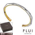 FLUI (フルイ) ブランド ランダムカット インサイド ゴールド バングル シンプル メンズ アクセサリー CULTURAL FLUI カルトラルフルイ [シルバーブレスレット]