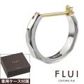 FLUI (フルイ) ブランド エングレイブTN フープピアス ピアス メンズ アクセサリー CULTURAL FLUI カルトラルフルイ 片耳用(1個売り)