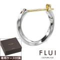 FLUI (フルイ) ブランド ツイスト フープピアス ピアス メンズ アクセサリー CULTURAL FLUI カルトラルフルイ 片耳用(1個売り)