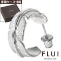FLUI (フルイ) ブランド ハンドクラフト ラージ フェザー ピアス メンズ アクセサリー 羽根 ハンドメイド 男性 CULTURAL FLUI カルトラルフルイ [シルバーピアス] 片耳用(1個売り)