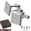 FLUI (フルイ) ブランド バゲット カット カフス メンズ アクセサリー カフスボタン CULTURAL FLUI カルトラルフルイ