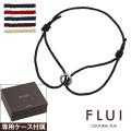 FLUI (フルイ) ブランド リップルリング アンクレット メンズ アクセサリー CULTURAL FLUI カルトラルフルイ