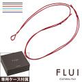 FLUI (フルイ) ブランド カラーコード ゴールドビーズ メンズ アクセサリー CULTURAL FLUI カルトラルフルイ