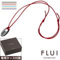 FLUI (フルイ) ブランド スタッグ ペンダント w カラーコード メンズ アクセサリー CULTURAL FLUI カルトラルフルイ [シルバーペンダント] 送料無料