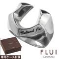 FLUI (フルイ) ブランド エッジ ホースシュー ピンキー リング メンズ アクセサリー CULTURAL FLUI カルトラルフルイ [シルバーリング]