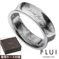 FLUI (フルイ) ブランド リフレクション リング メンズ アクセサリー CULTURAL FLUI カルトラルフルイ [シルバーリング]