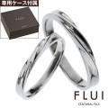 【ペア販売】 FLUI (フルイ) ブランド ツイン カーブ ペアリング アクセサリー  CULTURAL FLUI カルトラルフルイ [シルバーリング] 送料無料