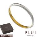 FLUI (フルイ) ブランド 2mm インサイド ゴールド ラウンド リング メンズ レディース 甲丸 アクセサリー CULTURAL FLUI カルトラルフルイ [シルバーリング] 送料無料