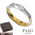 FLUI (フルイ) ブランド ランダムカット インサイド ゴールド リング メンズ アクセサリー CULTURAL FLUI カルトラルフルイ [シルバーリング]