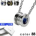 color88 ブランド バイカラー リング ペンダント ネックレス ケース&チェーン付 シンプル [ステンレスペンダント]