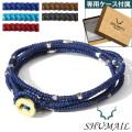 SHUMAIL (シュメール) ブランド ワックスコードラップ ブレスレット