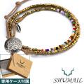 SHUMAIL (シュメール) ブランド 3重巻きゴールド&カラフルビーズ ブレスレット
