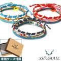 SHUMAIL (シュメール) ブランド アースカラー ブレスレット