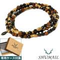 SHUMAIL (シュメール) ブランド タイガーアイオニキスミックス ブレスレット タイガーアイ オニキス 真鍮