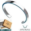 SHUMAIL (シュメール) ブランド サイドライン ターコイズ バングル メンズ シルバー [シルバーブレスレット] 送料無料