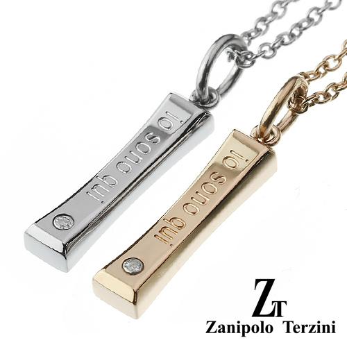 【ペア販売】zanipolo terzini (ザニポロタルツィーニ) ダイヤモンドメッセージスティック ペア ペンダント ステンレス アクセサリー [ステンレスペンダント] 送料無料
