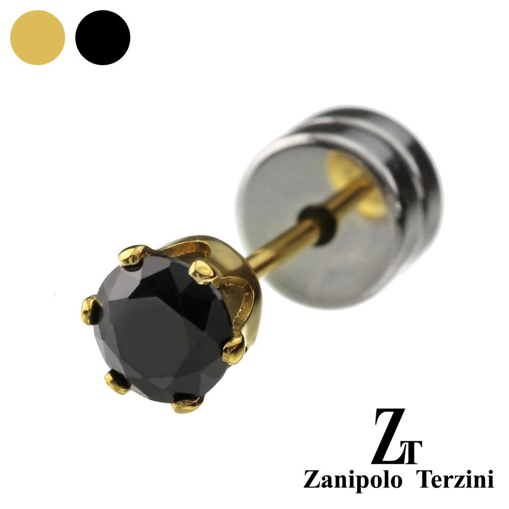 zanipolo terzini(ザニポロタルツィーニ) 4mm ブラック ジルコニア スタッド ピアス [ステンレスピアス] スタッドピアス メンズ 男性 アクセサリー 片耳用(1個売り)