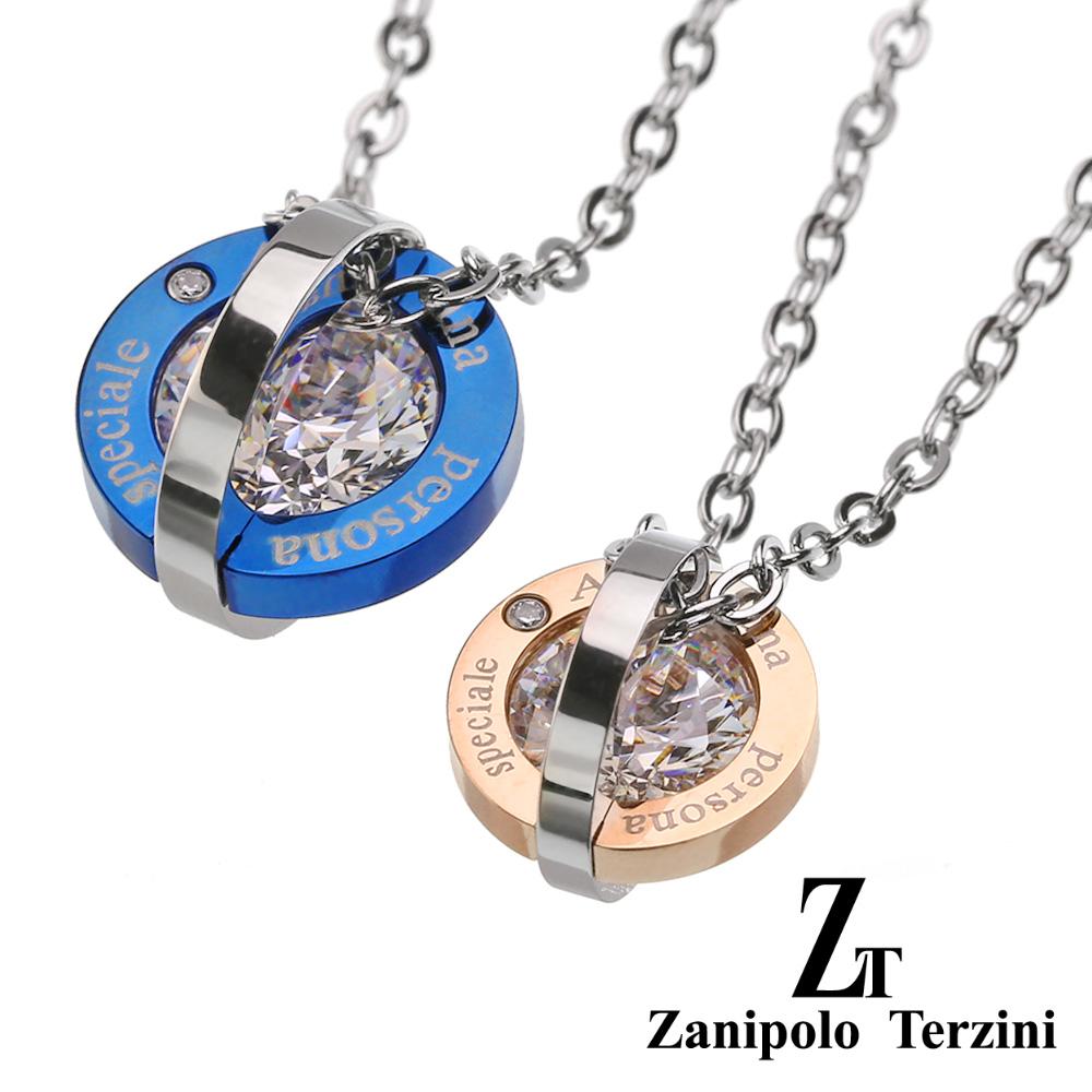 【ペア販売】zanipolo terzini (ザニポロタルツィーニ) ジルコニア クロス リング ペアペンダント ステンレス アクセサリー [ステンレスペンダント]
