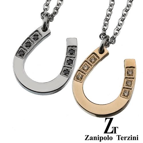 【ペア販売】zanipolo terzini (ザニポロタルツィーニ)ジルコニア ホースシュー ペア ペンダント [ステンレスペンダント] 送料無料