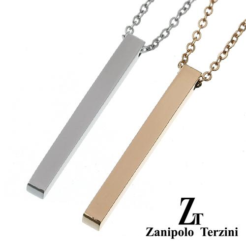 【ペア販売】zanipolo terzini (ザニポロタルツィーニ) シンプルスティック ペア ペンダント ステンレス アクセサリー [ステンレスペンダント]