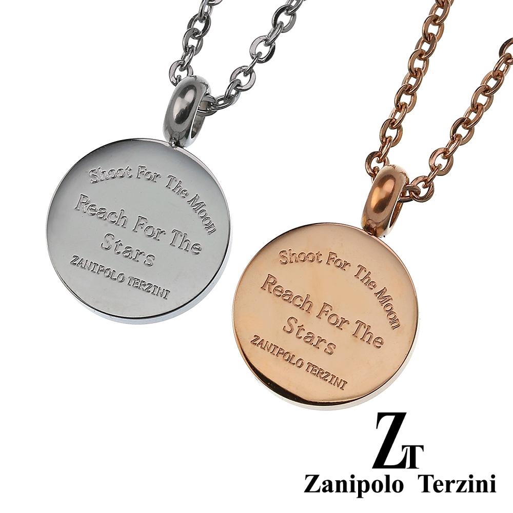 【ペア販売】zanipolo terzini (ザニポロタルツィーニ) ラウンド プレート メッセージ ペアペンダント ステンレス アクセサリー [ステンレスペンダント]
