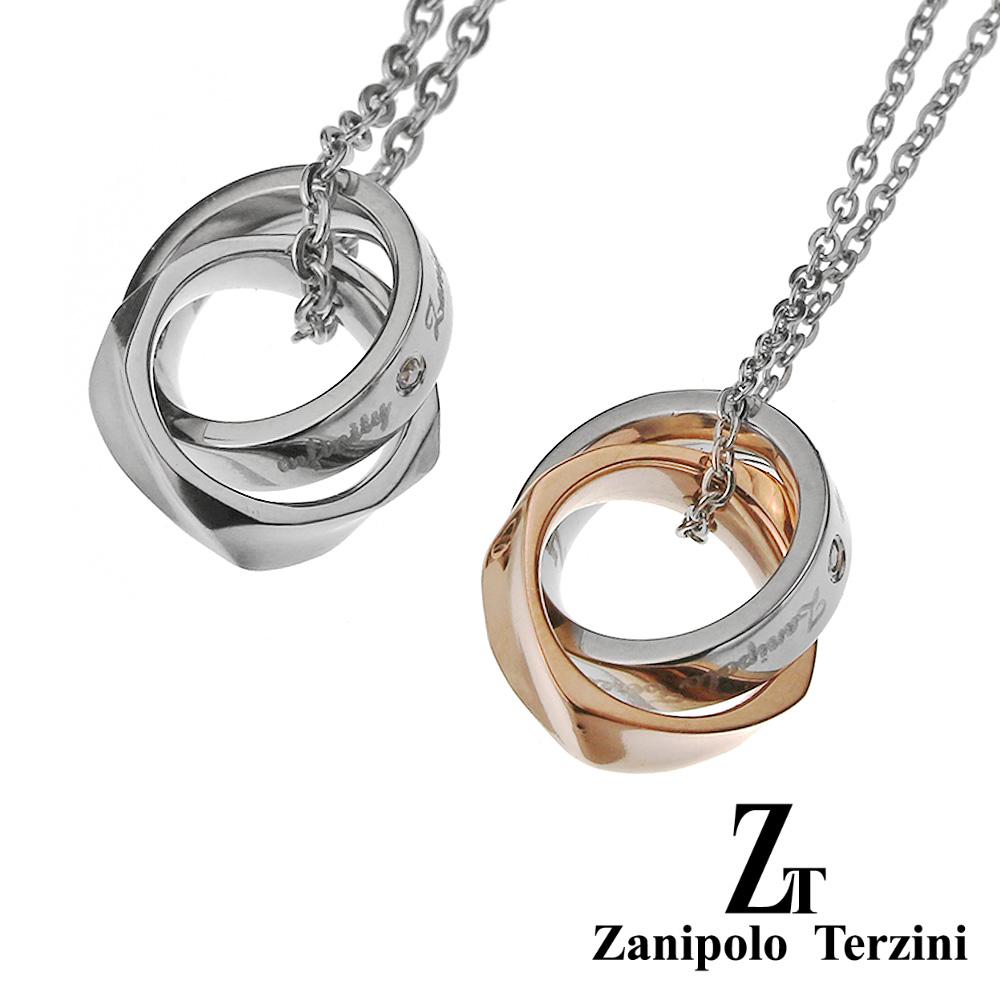 【ペア販売】zanipolo terzini (ザニポロタルツィーニ) インフィニティ ダブルリング ペアペンダント ステンレス アクセサリー [ステンレスペンダント] 送料無料 ペンダント