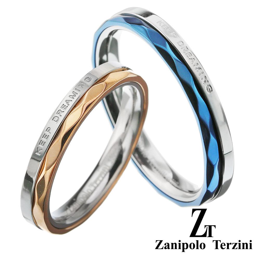 【ペア販売】zanipolo terzini (ザニポロタルツィーニ) ツートン カラー メッセージ ペアリング ステンレス アクセサリー [ステンレスリング] 送料無料 リング