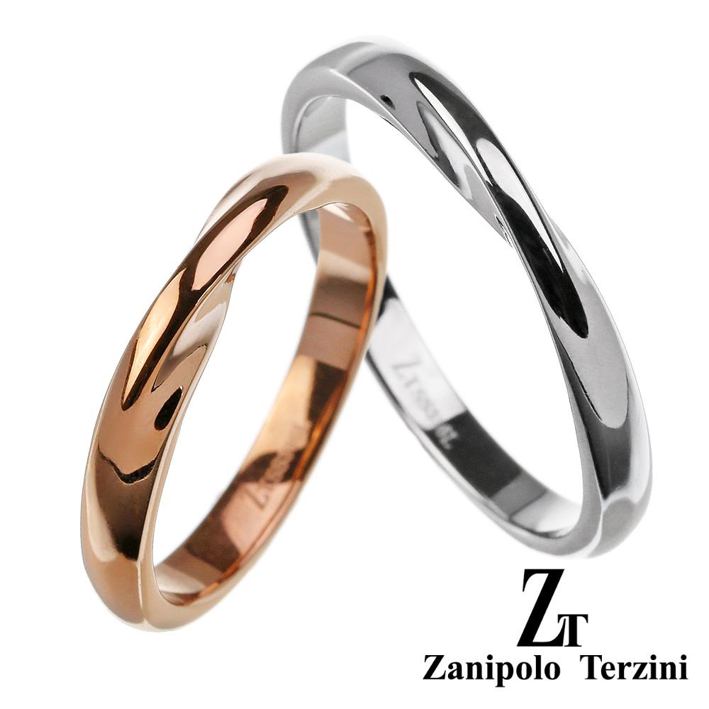 【ペア販売】zanipolo terzini (ザニポロタルツィーニ) インサイド ダイヤモンド ツイスト ペアリング ステンレス アクセサリー [ステンレスリング] 送料無料 リング